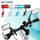 360° Rotating Bicycle Rear View Mirror Set
