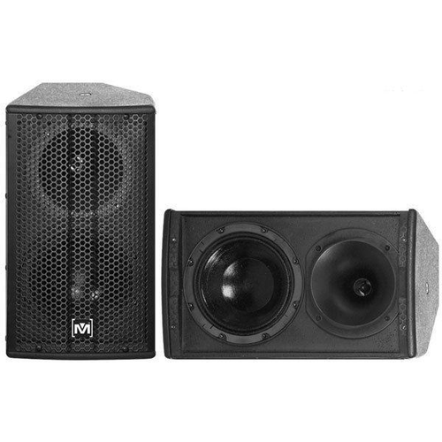 Better Music Builder DFS-206 Karaoke Monitor Speakers