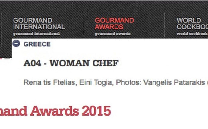 Eirini Togia awarded as the Best Woman Chef in Greece in 2015