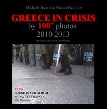 Greece In Crisis By 100+ Photos 2010-2013