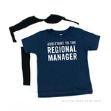 Assistant to the Regional Manager - Child Shirt