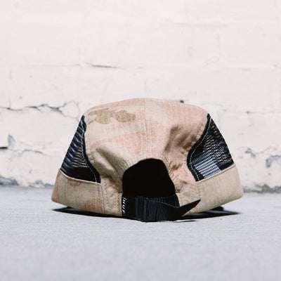 Huf Camo Ripstop Side Mesh Volley (Amber)