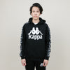 Kappa Authentic Hurtado Hoodie (Black)