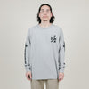 Born X Raised You'll Miss Us L/S Tee (Heather Grey)