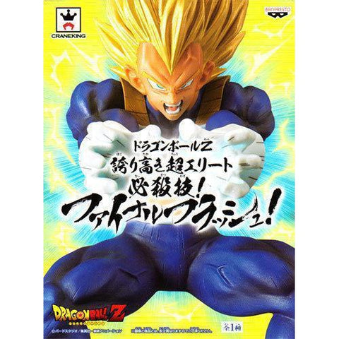 Dragonball Z Proud Super Elite's Final Attack Figure Super Saiyan Vegeta Final Flash-The Nerdy Byrd