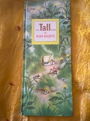 Cover of The Tall Book of Make Believe by Jane Werner