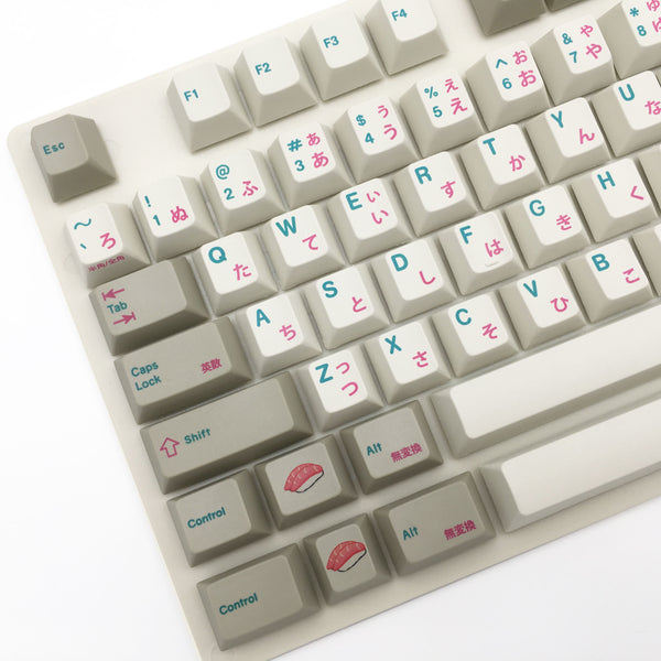 enjoypbt dye sublimation keycap set beige japanese font