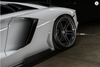 Aventador Side Skirts (2PC) Carbon Fiber / Lamborghini Aventador