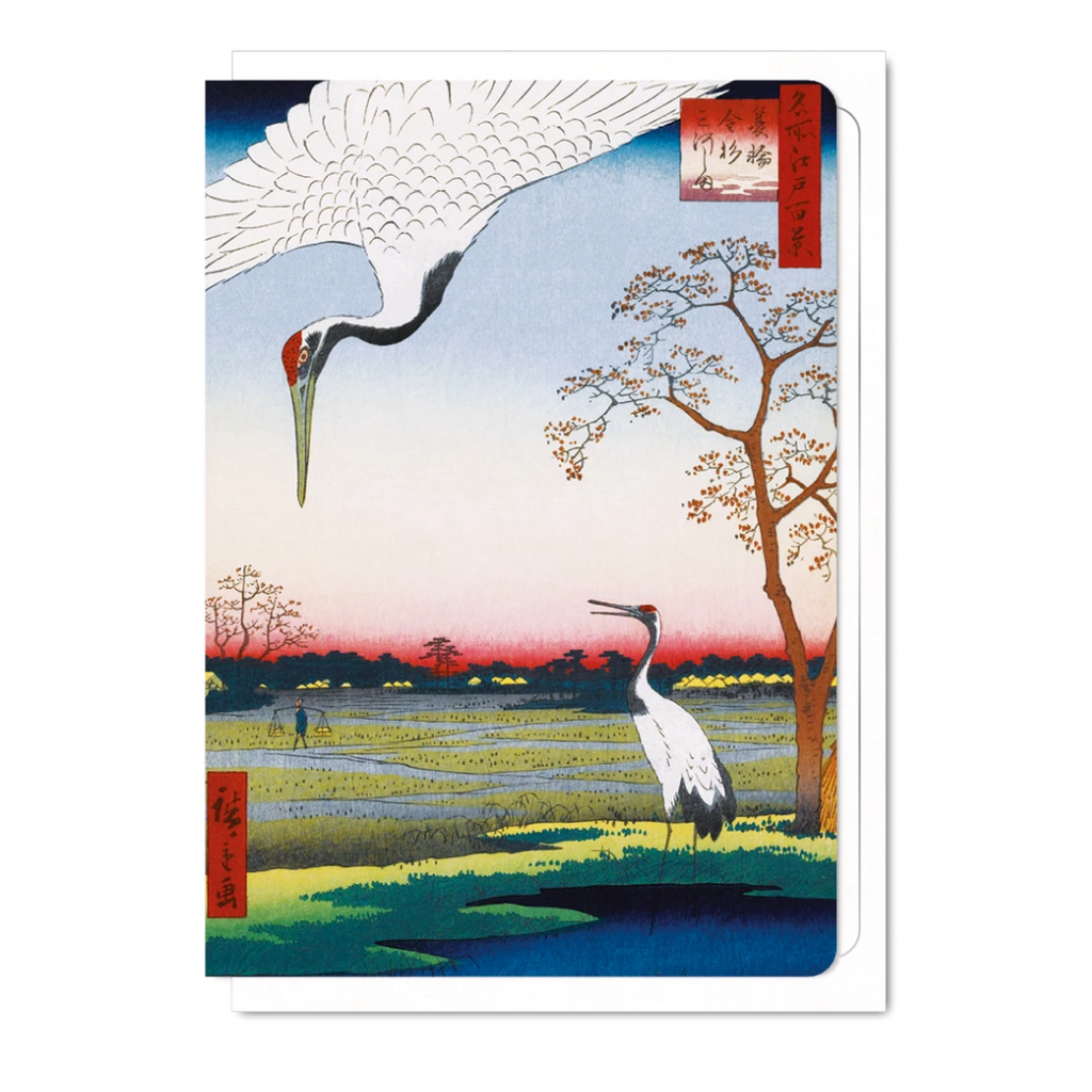 CRANES AT MIKAWA ISLAND GREETING CARD