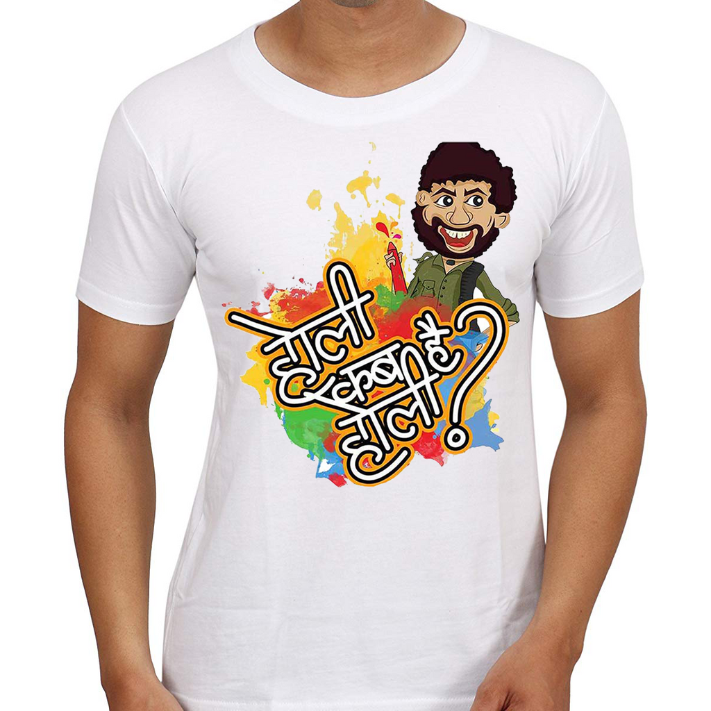 Holi Special T Shirt - Buy Holi T Shirts online in India at Zestpics
