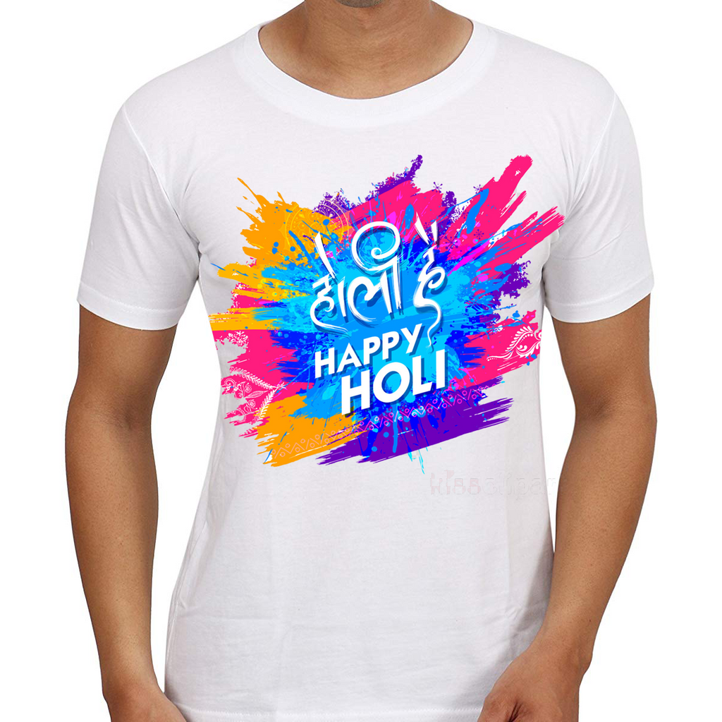 Holi T Shirt Print - Buy Holi T Shirts online in India at Zestpics