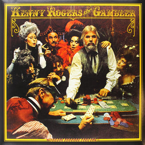KENNY ROGERS - THE GAMBLER  (Vinyl Record)