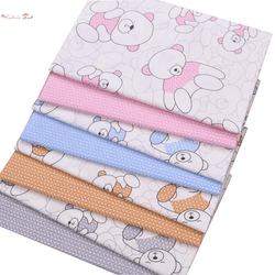 Fat Fifth Bundle - Cartoon Bear Collection - Set of 8 - The Fabric Hut