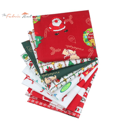Fat Fifth Bundle - Christmas 2020 Series - Set of 8 - The Fabric Hut