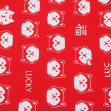 RED CAT - 1/2 YARD - The Fabric Hut