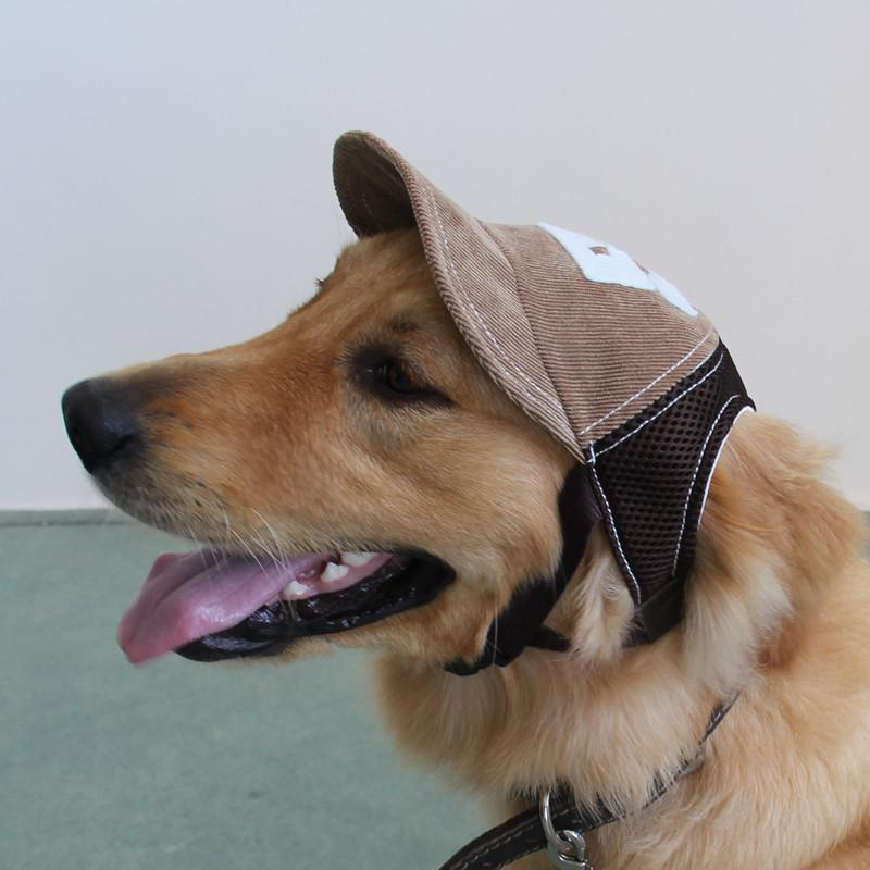 Breathable Baseball Dog Caps - Sun Protection For Large Dogs