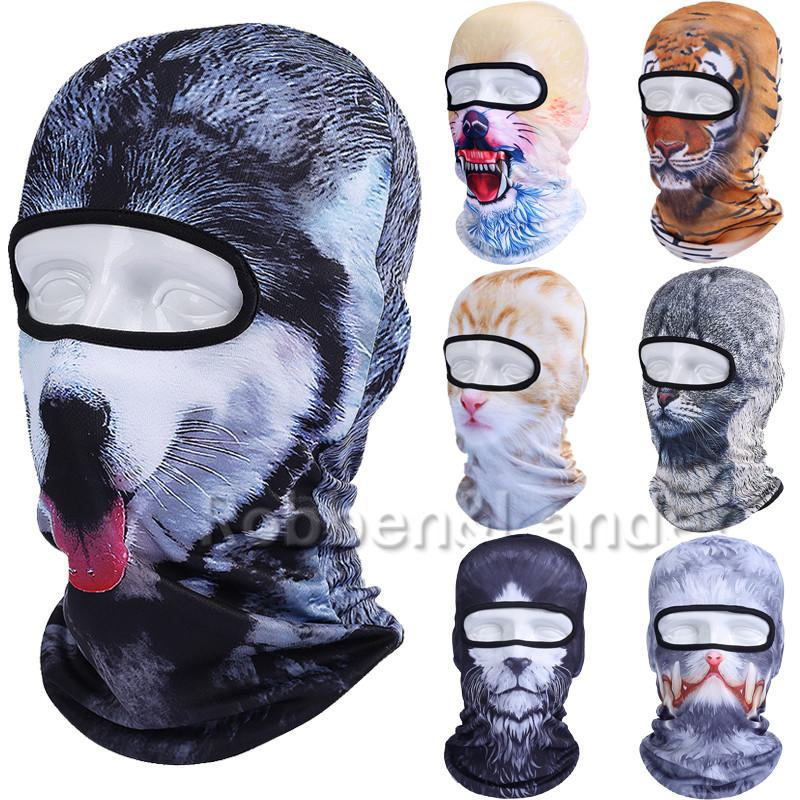 New 3D Cat Dog Bicycle | Cycling |  Motorcycle | Ski Mask | Halloween - Full Face Mask