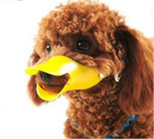 Cute Duck Mouth Design Silicone  Dog Muzzle (FIVE STARS)