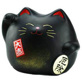 Black Cat Money Bank