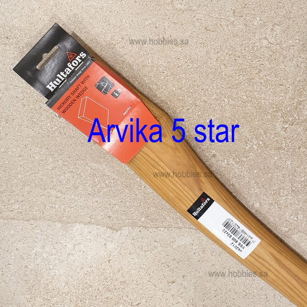 Hultafors Axe Handle ( Arvika 5 star )