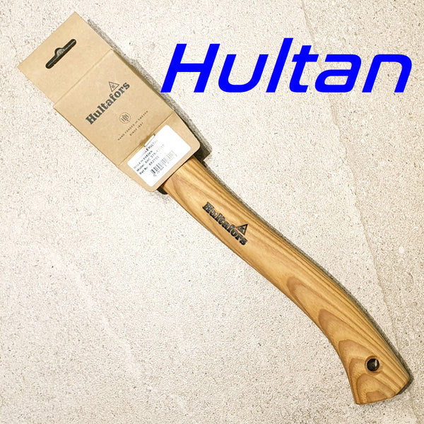 Hultafors Axe Handle ( Hultan )