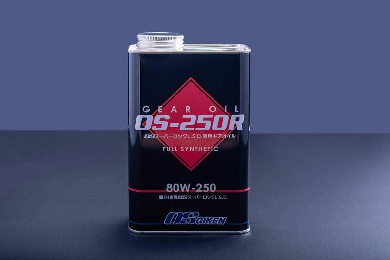 Case of 6 OS-250R Gear Oil
