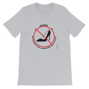 #KUTOO - Let Everyone wear comfortable shoes to work! - Adult Short-Sleeve Unisex T-Shirt -MULTI COLOR OPTIONS