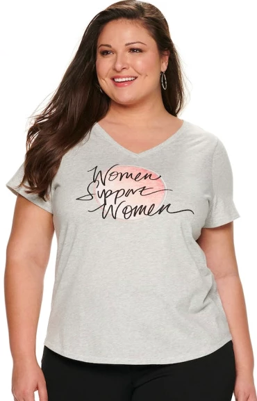 Women Support Women T-Shirt (1x, 3x, 4x)