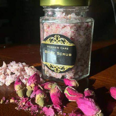 Hebrew Care Exfoliating Body Scrub and Bath Salt