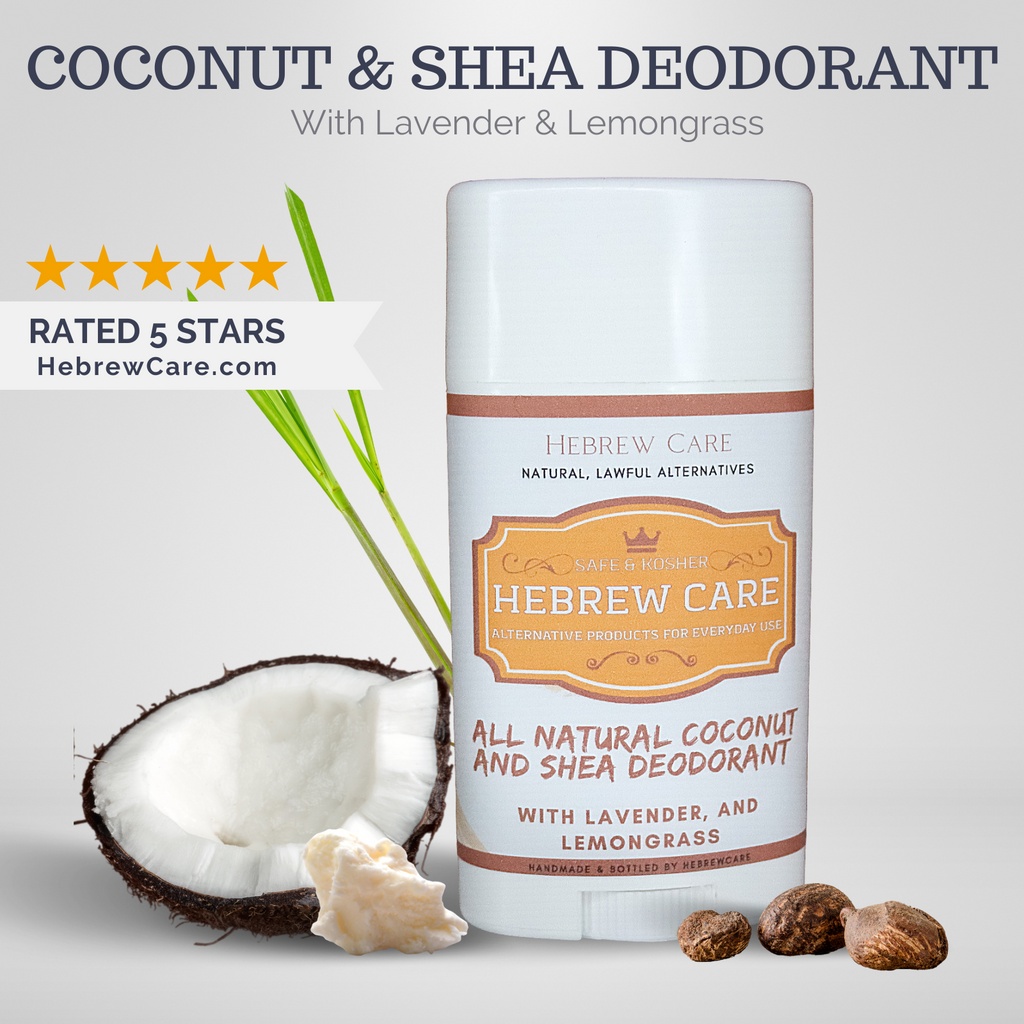 All Natural Coconut and Shea Deodorant with Lavender, and Lemongrass