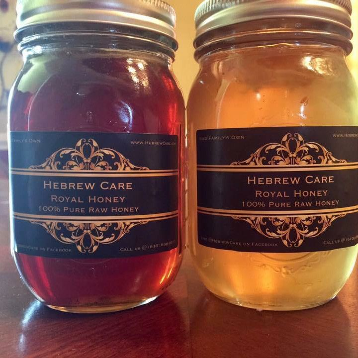 100% Pure Raw Honey 16 oz. King Royal Honey 🐝 from Hebrew Care