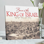"""Born Is The King Of Israel"" Jerusalem Old City Skyline - 10x8 Tabletop Canvas Art"