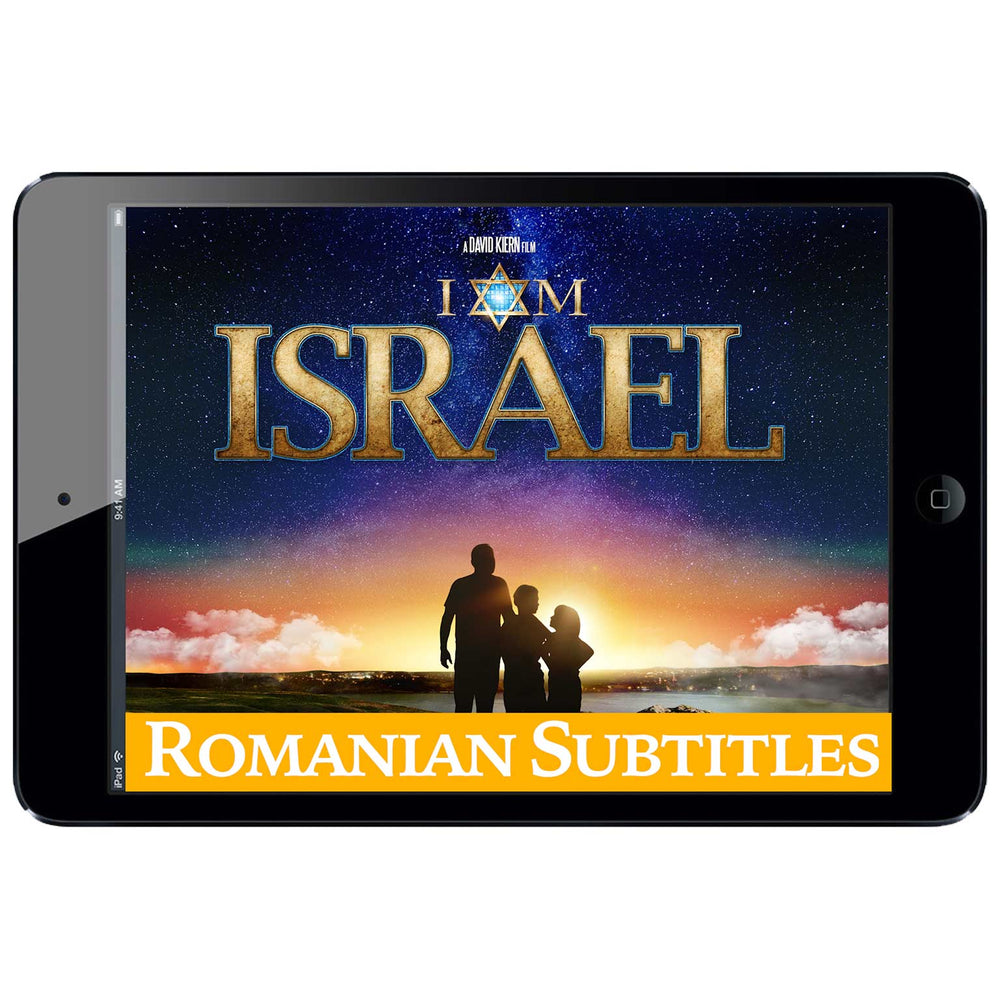 I AM ISRAEL Digital Download - Romanian Subtitles