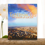 Feast of Tabernacles Jerusalem Sunrise - 8x10 Tabletop Canvas Art