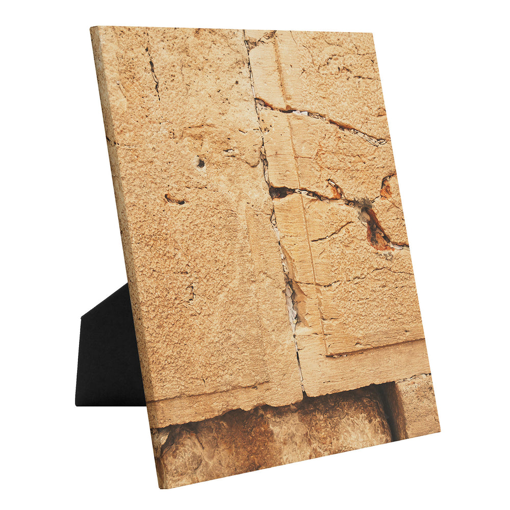 Western Wall - 8x10 Easel Back Canvas Art