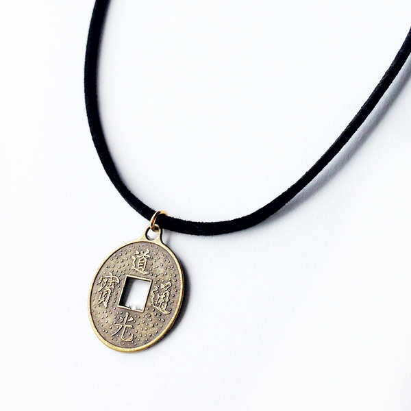 Chinese Coin Charm Suede Choker