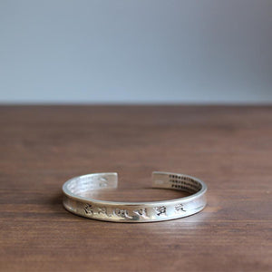 'Heart of the Perfection of Wisdom' White Copper Bangle