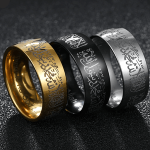 Stainless Steel Arabic Calligraphy 'TESTIMONY' Ring