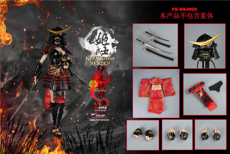 In-Stock Fire Girl Toys 1/6 FG-KSJ001 Japanese Female Warrior-Eadda Tokuhime