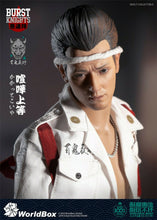 Pre-order 1/6 Scale WorldBox Bousouzoku CP AT029 Action Figure (Dual)