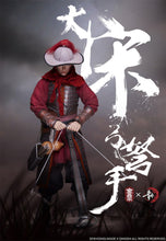 Pre-order 1/6 Scale  KLG KQ001 Song Dynasty Archer Metal Armor