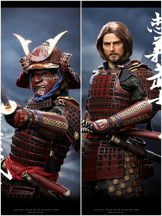Pre-order 1/6 POPTOYS 1/6 EX-026 Devoted Samurai Action Figure [Deluxe]
