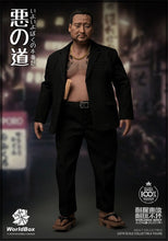 Pre-order 1/6 Scale  Worldbox Obstacle / 追い剥ぎ 12in Figure AT026