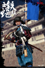 Pre-order 1/6 Scale WGRtoys 002 Samurai gunner group