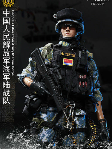 In-Stock FLAGSET 73011 People's Liberation Army Marine Corps 12'' onesixth