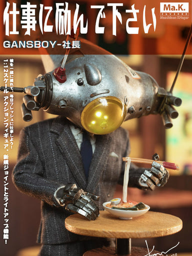 Pre-order 1/12 DAMTOYS GansBoy CS020 Office Worker Action Figure