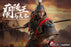 Pre-order 1/6 Toughguy Lan Ling Wang Gao Chang Gong Action Figure