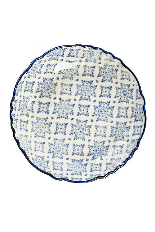 Small Blue & White Dish - Basket Weave Pattern