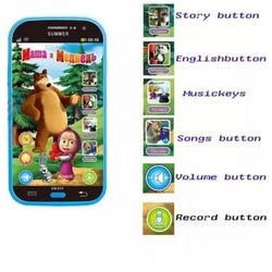 Touch Screen Music Phone Learning Toy