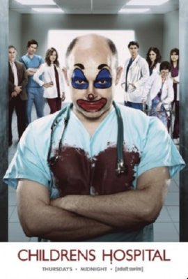 Childrens Hospital Mini Poster 11x17